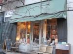 West Village Bookstore