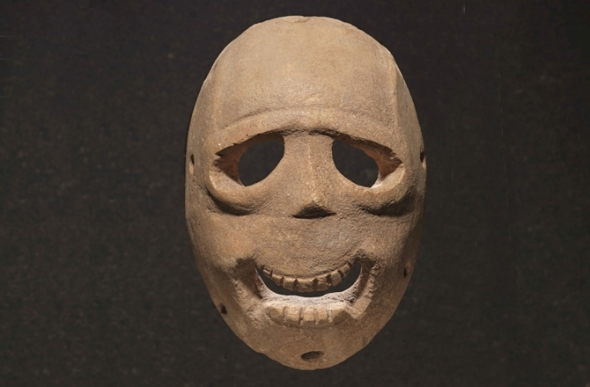 Oldest Mask 1